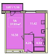 Планировка Однокомнатная квартира площадью 37.93 кв.м в ЖК «Жилой комплекс «Гармония»»